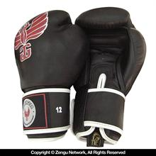 Golden Gear Leather Boxing Gloves